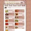 Sección de productos de Geno Gourmet