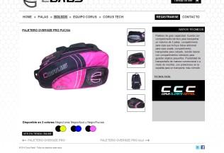 Imagen de catálogo de producto de Corus Padel